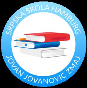 Logo Srpska Skola Hamburg